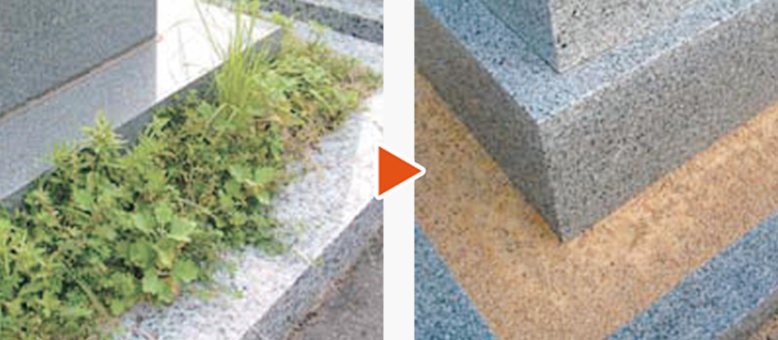 雑草・水たまりの防止